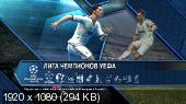 Pro Evolution Soccer 2013 (2012/RePack Audioslave/RU)