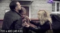 Гадалка (2012) SATRip