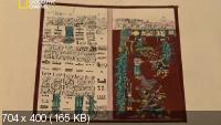 Подземный мир майя: настоящий конец света / Maya underworld: The real doomsday (2012) SATRip